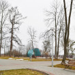 Park in the town of Stolin - Stock Photo