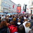 Large crowd of on Nevsky Prospect — Stock Photo #8260001