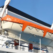 Fragment of river cruise ship — Stock Photo