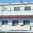 Stock Photo: Fragment of river cruise ship