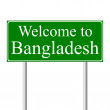 Welcome to Bangladesh, concept road sign — Stok Vektör