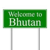 Vítejte v bhútánu, koncepce dopravní značka — Stock vektor