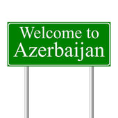 Welcome to Azerbaijan, concept road sign — Stock Vector
