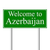Welcome to Azerbaijan, concept road sign — Stock Vector
