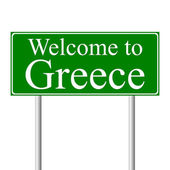 Welcome to Greece, concept road sign — Stock Vector