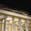 Stock Photo: Colonnade of Aleksandrinsky theatre at night