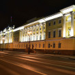 Stock Photo: Senate and Synod building at night
