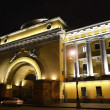 Stock Photo: Senate and Synod building at night, St.Petersburg