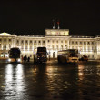 View of Mariinsky Palace at night — Stock Photo