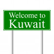 Welcome to Kuwait, concept road sign — Stock Vector