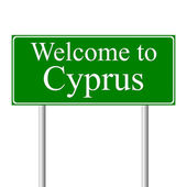 Welcome to Cyprus, concept road sign — Stock Vector