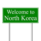 Welcome to North Korea, concept road sign — Stock Vector