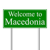Welcome to Macedonia, concept road sign — Stock Vector