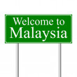 Welcome to Malaysia, concept road sign — Stock Vector