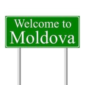 Welcome to Moldova, concept road sign — Stock Vector