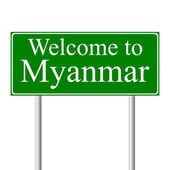 Welcome to Myanmar, concept road sign — Stock Vector