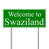 Welcome to Swaziland, concept road sign — Stock Vector