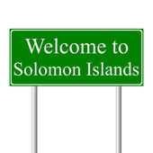 Welcome to Solomon Islands, concept road sign — Stock Vector