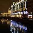 Night view of embankment of Griboyedov Canal — Stock Photo #8460495