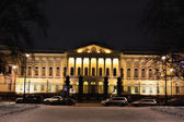 Russian Museum. The Mikhailovsky Palace at night. — Stockfoto