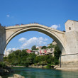 Beautiful view of Mostar — Stock Photo