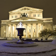 Moscow, Big (Bolshoy) theatre and electric fountain — Stok fotoğraf