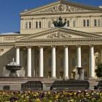 Moscow, Big (Bolshoy) theatre — Stock Photo #10115345