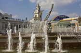 Moscow, fountains, Kievskiy railway station, square of Europe — Stock Photo