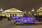Moscú, fuente eléctrica — Foto de Stock