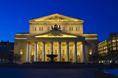 Moscow, Big theatre at night — Stock Photo