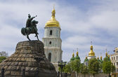 киев, украина — Стоковое фото