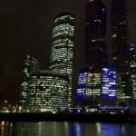 Постер, плакат: Moscow modern buildings at night