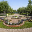 Flowerbed in park Kolomenskoe - Stock Photo