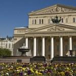 Moscow, Big (Bolshoy) theatre — Stock Photo #10666788