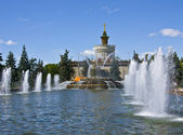 Moscow, fountain — Stock Photo