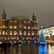 Moscow, Russia - December 14, 2011: Christmas tree near Kremlin - Stock Photo