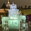 Moscow, ice palace — Stock Photo