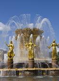 Moscow, fountain — Stock Photo