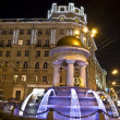 Moscow, electric fountain - Stock Photo