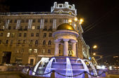 Moscow, electric fountain — Stock Photo