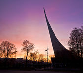 Moskwa, muzeum kosmosu — Zdjęcie stockowe