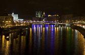 Moscow, Borodinskiy bridge — Stock Photo