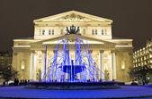Moscow, Big (Bolshoy) theatre and electric fountain — Stok fotoğraf