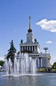 Moscou, parc des expositions — Photo