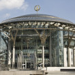 Stock Photo: Moscow, International house of music