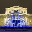 Moscow, Big (Bolshoy) theatre and electric fountain — Stock Photo