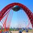 Stock Photo: Moscow, Pictorial bridge