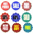 Set colorful  sale stickers and labels — Stock Photo