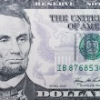 Stock Photo: 5 dollars banknote macro
