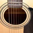 Acoustic guitar — Stock Photo #7981818